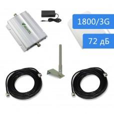Комплект VEGATEL VT-1800/3G-kit
