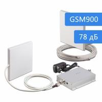 GSM усилитель ReCom 965 Kit