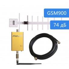 Комплект Picocell 900SXB 01